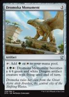 Dromoka-Monument-Dragons-of-Tarkir.png