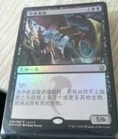 Deathbringer-Dragonlord.jpg