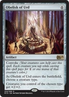 Obelisk-of-Urd-M15-Visual-Spoilers