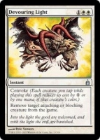 Devouring-Light-M15-Visual-Spoilers