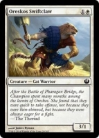 Oreskos-Swiftclaw-M15-Visual-Spoiler