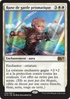 Prismatic-Runeguard-M15-Visual-Spoilers