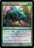 return-to-ravnica-promo-deadbridge-goliath