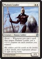 phalanx-leader-theros-spoiler