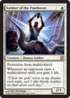 soldier-of-the-pantheon-theros-spoiler