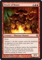 oracle-of-bones-born-of-the-gods-spoiler