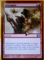 disintegrate-m14-spoiler