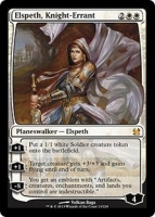 Elspeth-Knight-Errant-Modern-Event-Deck
