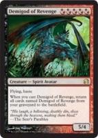demigod-of-revenge-modern-masters-spoiler-216x302
