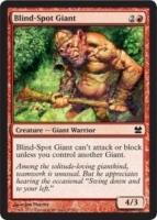 blind-spot-giant-modern-masters-spoiler-216x302