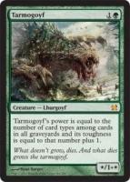 tarmogoyf-modern-masters-spoiler-216x302