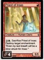 priest-of-iroas-theros-visual-spoiler